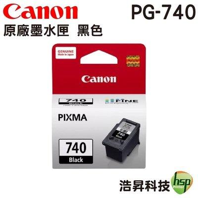 【浩昇科技】CANON PG-740 黑色 原廠墨水匣 盒裝 MG3670 MG3570 MX437 MX457