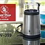 【附毛刷】寶馬牌 電動磨咖啡豆機 shw- 399 ...