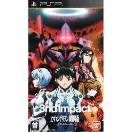 【飛鴻數位】 PSP福音戰士新劇場版 聲音衝擊 EVANGELION 3nd日文(全新現貨)『光華商場自取』