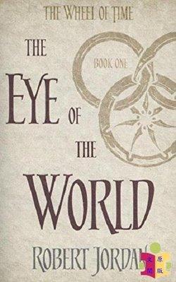 [文閲原版]Wheel of Time #1: The Eye of the World 英文原版小說 科幻小說 時光之