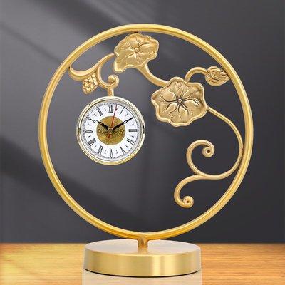 掛鐘 鬧鐘 墻壁鐘 裝飾鐘錶新中式座鐘客廳創意時尚全銅荷花擺件時鐘桌面個性禪意臺式鐘表