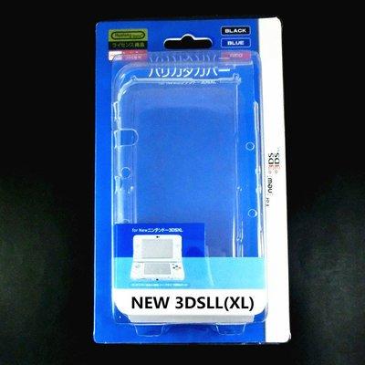 3DS210 NEW 3DSLL(XL)、3DSLL(XL) 專用 透明 TPU 清水套 軟殼 保護套 新款 舊款
