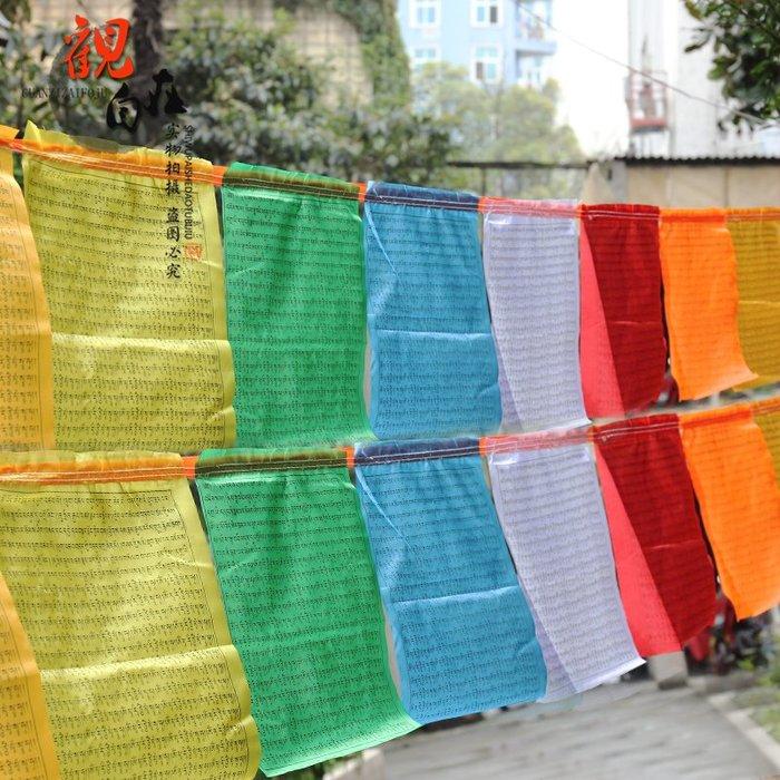 聚吉小屋 #千百智經幡 具光佛母摩利支天吉祥優質綢布橫掛風馬經旗21面6米5