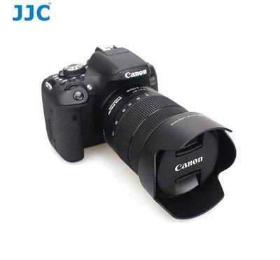 公司貨JJC佳能EW-73D EOS 80D相機鏡頭18-135 USM遮光罩 可反裝 台中市