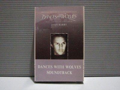 與狼共舞-電影配樂  Dance With Wolves 電影原聲帶 有現貨 無黴 SONY原殼錄音帶 卡帶