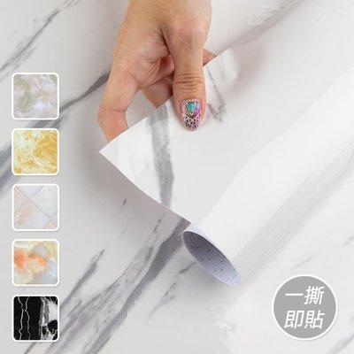 加厚防水大理石紋壁貼60X300cm DIY裝修裝潢 牆貼自黏壁紙 家具翻新