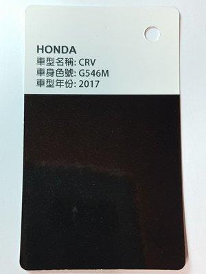 艾仕得(杜邦)Cromax 原廠配方點漆筆.補漆筆 HONDA 全車系 顏色:蒼勁綠 色號:G546M