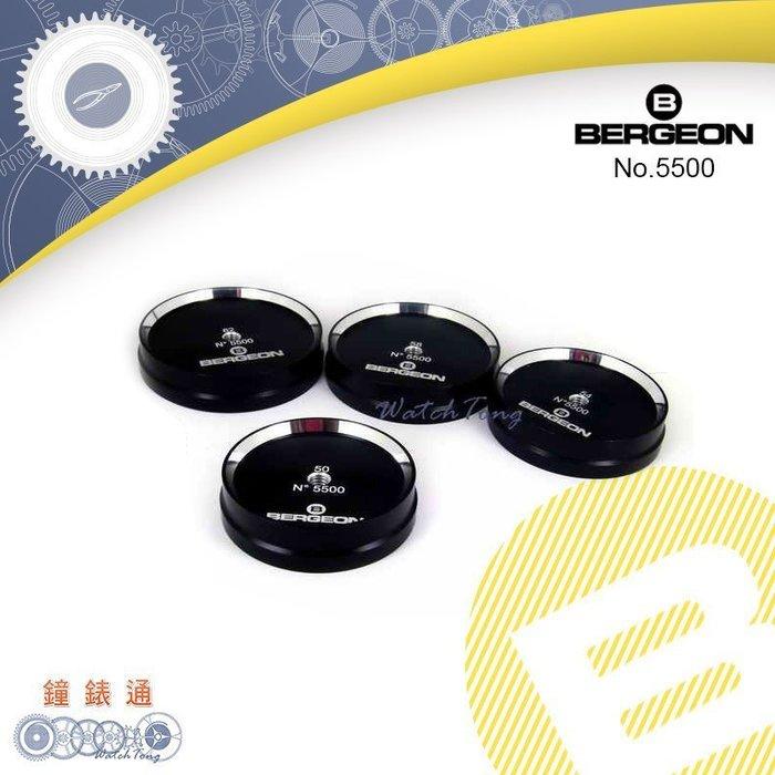 【鐘錶通】B5500《瑞士BERGEON》 超大尺寸壓錶模/單顆雙面 50~64mm 共四種規格可選 ├壓闔錶蓋工具┤