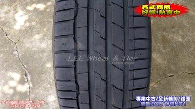 桃園 小李輪胎 Hankook韓泰 K127 225-40-18 全新輪胎 高性能 高品質 全規格 特價 歡迎詢價 詢問