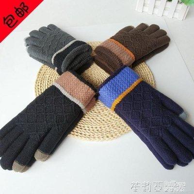 YEAHSHOP 男毛線針織雙層加絨加厚保暖觸屏戶外騎行學生全指護手手套34035Y185