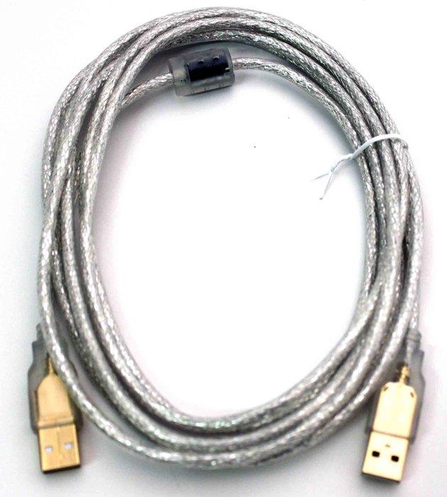 【開心驛站】3米 USB2.0 A公-A公鍍金透明強化線