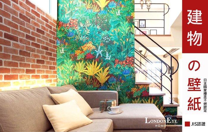 【LondonEYE】LOFT工業風 • 日本進口建材壁紙 • 蘇活紅磚X旅行印象 餐廳/商空設計師愛用 直購