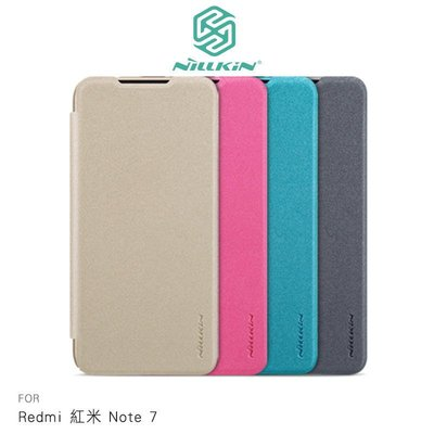 *PHONE寶*NILLKIN Redmi 紅米 Note7 星韵皮套 超薄皮套 手機殼 保護殼