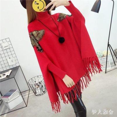 中大尺碼 蝙蝠袖斗篷外套高領套頭毛衣女秋冬季中長款披風寬鬆外套 ys8735