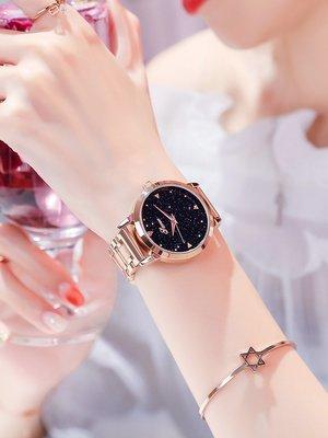 手錶抖音網紅款式星空手表女士防水時尚潮流學生韓版簡約女表ins風