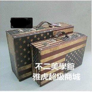 【格倫雅】^復古美國國旗皮箱 影樓拍攝道具 復古皮箱 復古手提箱 櫥窗陳列皮箱婚紗道具