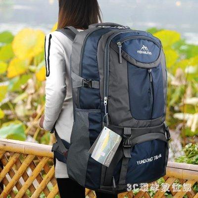 88折促銷 旅行包背包男75升戶外超大容量旅行包雙肩背包防水耐磨女65升大號登山包 LH2458