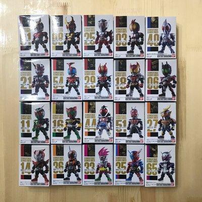 Converge Kamen Rider 平成20隻主騎 幪面超人 假面騎士