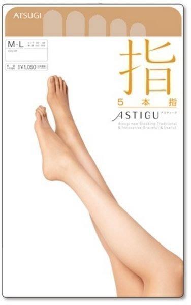 【拓拔月坊】厚木 ATSUGI 絲襪 「指」五本指 清爽感 褲襪 日本製~現貨!L-LL