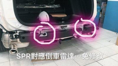 """""""翔陽汽車精品"""" HONDA CRV5  5代CRV 專用 SPR 後保桿內鐵  強化後保"""