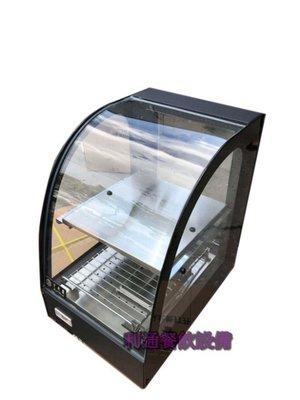 《利通餐飲設備》鋰奇蒙 1DX 高質感小型(黑白兩色) 熱食保溫展示櫥 保溫台 .保溫櫃 保溫台 保溫箱 炸物保溫箱