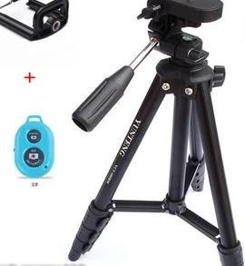 雲騰680三角架支架攝像機手機適合佳能尼康照相機便攜單反三腳架