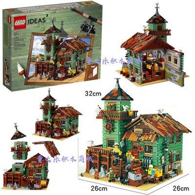 LEGO樂高ideas創意系列21310漁夫小屋拼裝建筑模型燈光 積木 成人