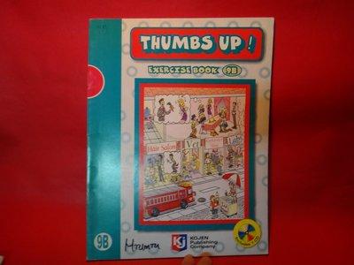 【愛悅二手書坊 07-27】THUMBS UP!  EXERCISE BOOK 9B(內附光碟)
