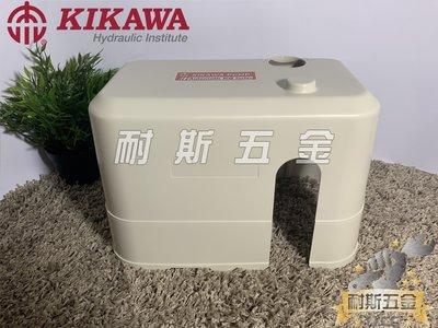 【耐斯五金】 木川泵浦 馬達專用蓋 KQ200 KQ400 遮雨罩 馬達蓋 加壓機蓋