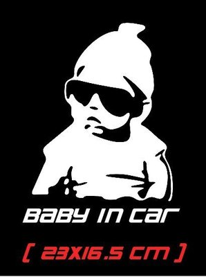 **福品小舖** BABY IN CAR BABY ON BOARD 車貼 反光 防水 貼紙 車身貼紙(23CM)