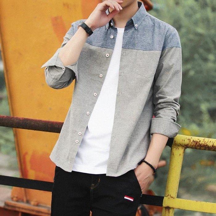 秋季襯衫男長袖韓版修身拼接襯衣男士休閒寸衫打底衫青年潮流襯衫