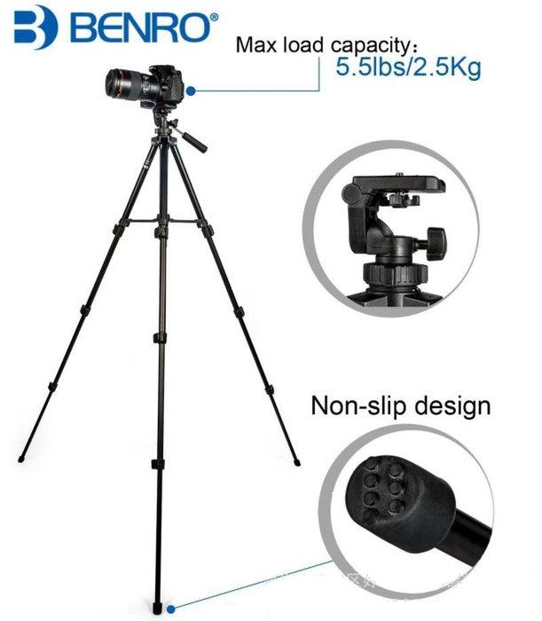 百諾T-560三腳架 微單單反相機攝影支架 DV攝像機三角架