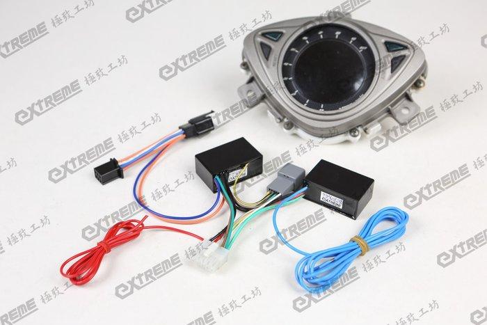 [極致工坊]JOG FS115 指針 改 RSZ RSZero RS0 全套 液晶儀表 直上轉接線組 電路 波形轉換器