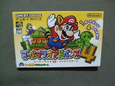 ※現貨!『懷舊電玩食堂』《正日本原版、附盒書、NDS(L)可玩》【GBA】超級瑪莉瑪利馬力瑪琍歐兄弟 Advance 4