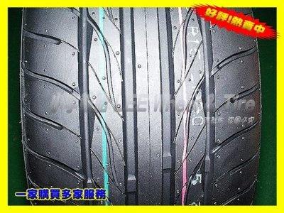 【桃園 小李輪胎】MAXXIS 瑪吉斯 I-PRO 205-40-17 205-45-17 高性能胎 全規格 特惠價 歡迎詢價
