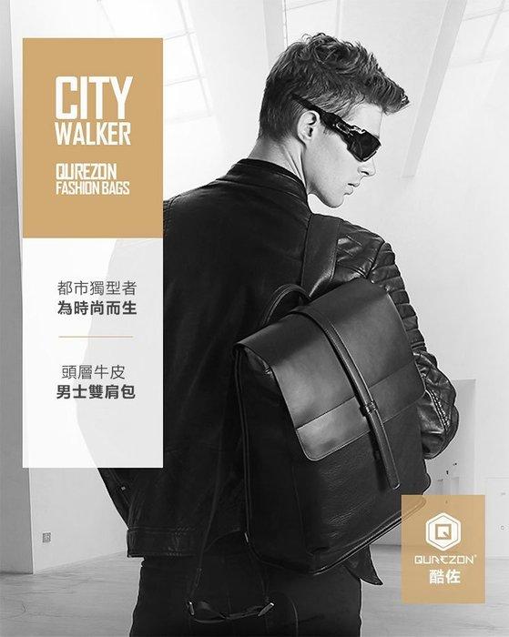 韓版男士雙肩背包商務休閑旅行包