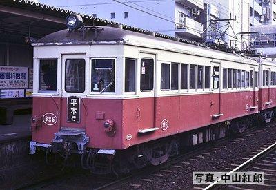[玩具共和國] TOMIX HO-612 高松琴平電気鉄道 3000形(標準塗装)
