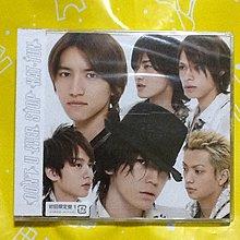 ~謎音&幻樂~ KAT-TUN  /  DON'T U EVER STOP  初回限定盤1  日本版  全新未拆封