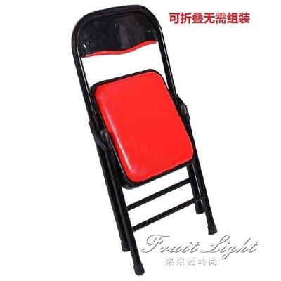 休閒椅 羅門卡通兒童摺疊椅家用茶幾椅休閒便攜小摺疊凳學生小靠椅矮凳子 NMS
