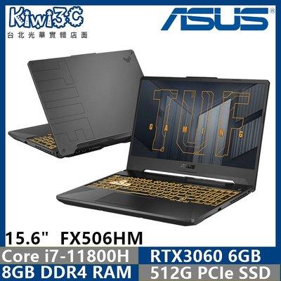 奇異果3C ASUS 現貨 FX506HM-0042A11800H 幻影灰 i7-11800H/RTX3060/15.6