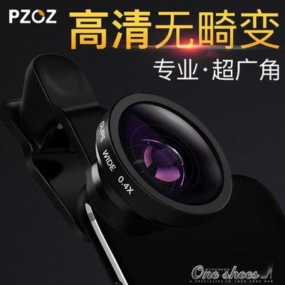 手機鏡頭通用單反專業高清相機外置攝像頭vivo廣角oppo三合一套裝