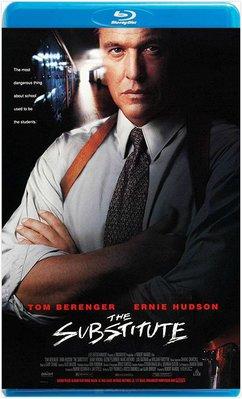 【藍光影片】魔鬼先鋒 / 非常學生 / 虎猛警師 / The Substitute (1996)