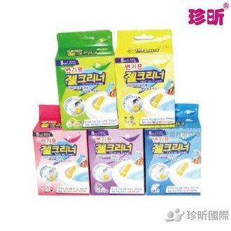 【珍昕】韓國除臭潔廁清新按壓式香氛豆~5款任選(香氛豆/馬桶/除臭)