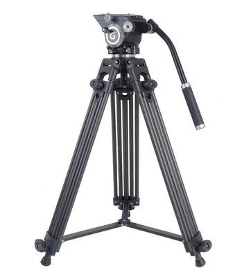 【華揚數位】☆全新 Gizomos Video G-1506C 75mm 油壓錄影碳纖維三腳架 碗公型 公司貨