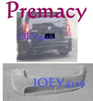 Mazda Premacy vip後保桿套件