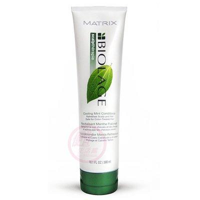 便宜生活館【瞬間護髮】MATRIX 美傑仕 控油髮乳300ml 針對頭皮易出油專用 全新公司貨 (可超取)