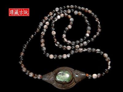 ﹣﹦≡|璟藏古玩|藏傳老銀鑲嵌老綠松石瑪瑙圓珠項鍊∥(直購價,不設底價,只給第一標)∥≡﹦﹣
