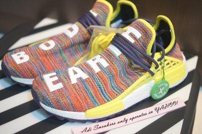 adidas Human Race NMD Pharrell Multi-Color 菲董 AC7360 代購附驗鞋