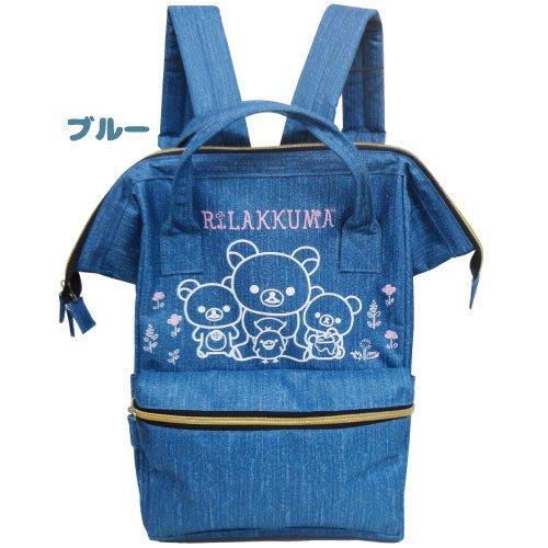 拉拉熊 懶懶熊 リラックマ 大口金包 後背包 牛仔風格  日本帶回 小日尼三 團購 批發 有優惠 現貨免運費