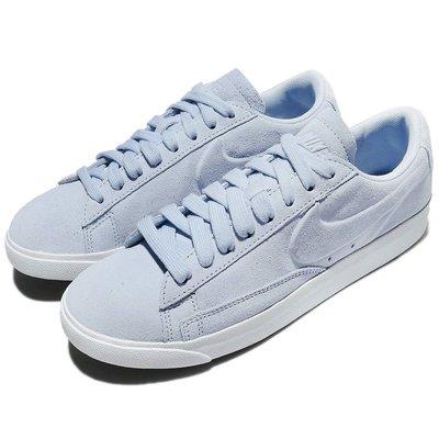 =CodE= NIKE WMNS BLAZER LOW SD 麂皮休閒鞋(粉藍) AA3962-402 SB 滑板 女